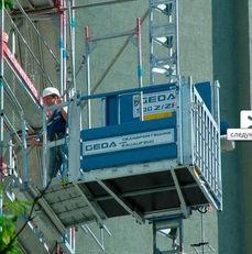 GEDA 500 Z mast climbing platform